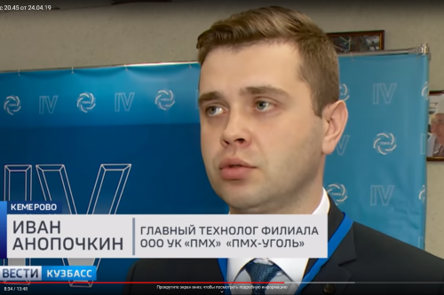 "IV scientific and practical conference. Report of the Chief Technologist of ""PMH-UGOL"" Ivan Anopochkin on advance degassing [Video]"